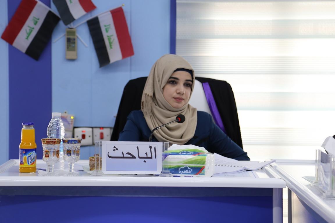 جانب من مناقشة طالبة الماجستير مريم مهدي عناد الخزعلي