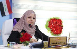 جانب من مناقشة طالبة الماجستير زينب كاظم مزهر عباس القريشي