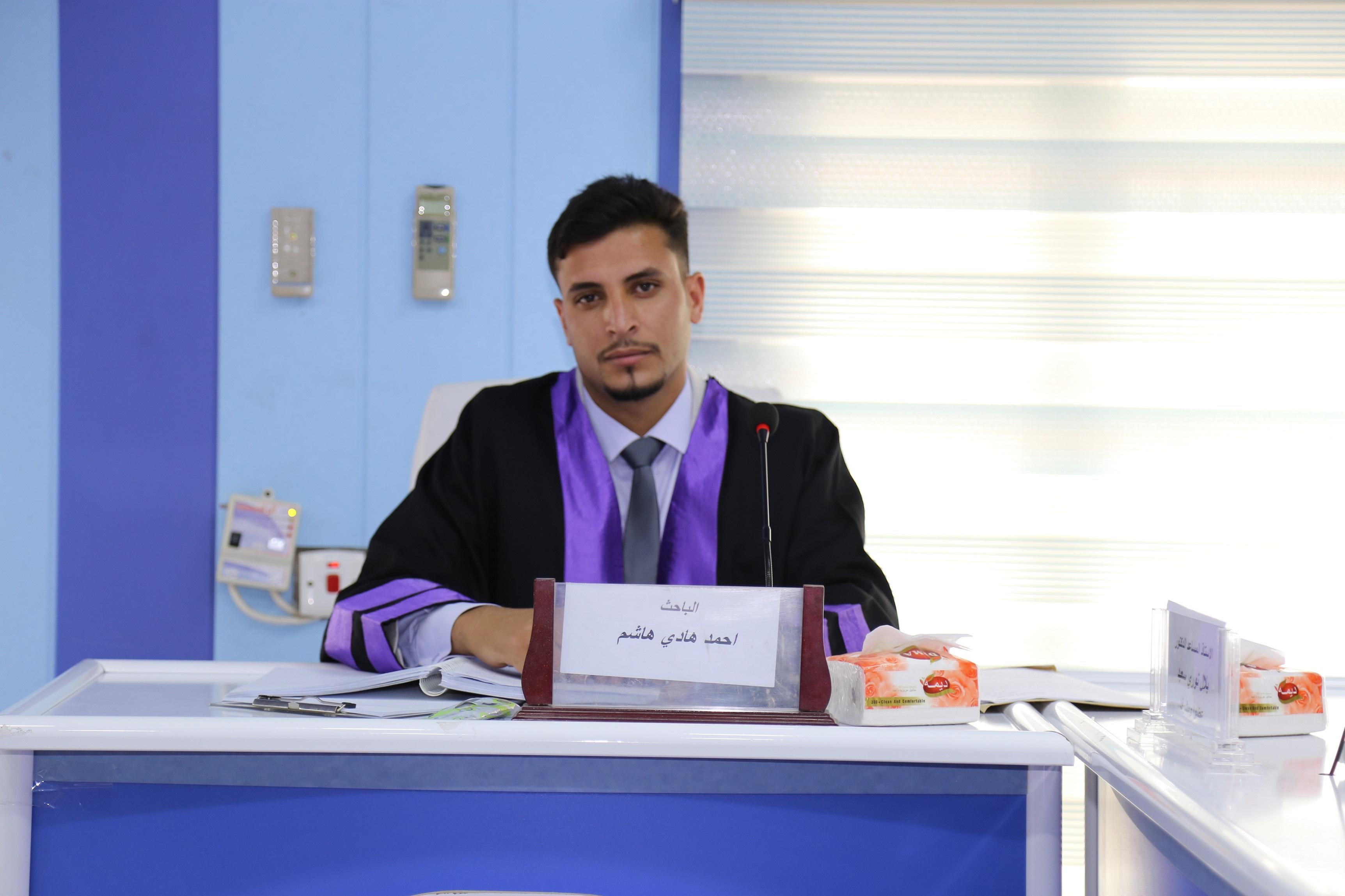 جانب من مناقشة رسالة الماجستير للطالب احمد هادي هاشم