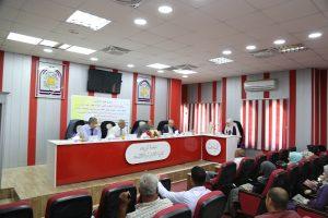 جانب من مناقشة الطالبة علياء حيدر عبد عون