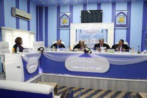 جانب من مناقشة الطالبة رسل صالح مهدي كريم
