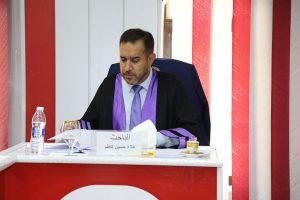 جانب من مناقشة الطالب علاء حسين كاظم