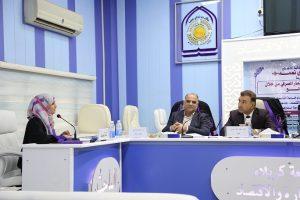 جانب من مناقشة الطالبة اسماء هادي نعمة