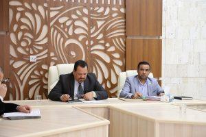 الجلسة السابعة لمجلس كلية الادارة والاقتصاد -جامعة كربلاء