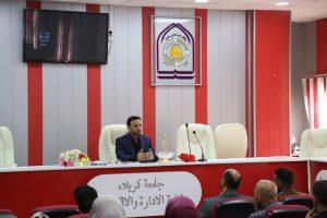 دورات قرآنية