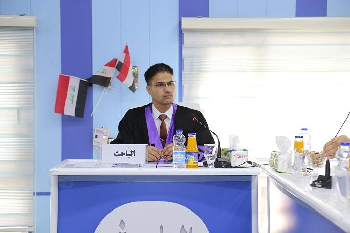 جانب من مناقشة الطالب احمد تركي عبد علي